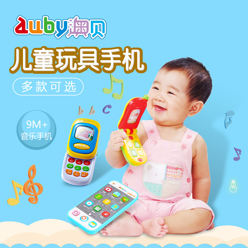 Obey/o pui it'securely/touch screen smart phone music phone baby early childhood educational toys machine years