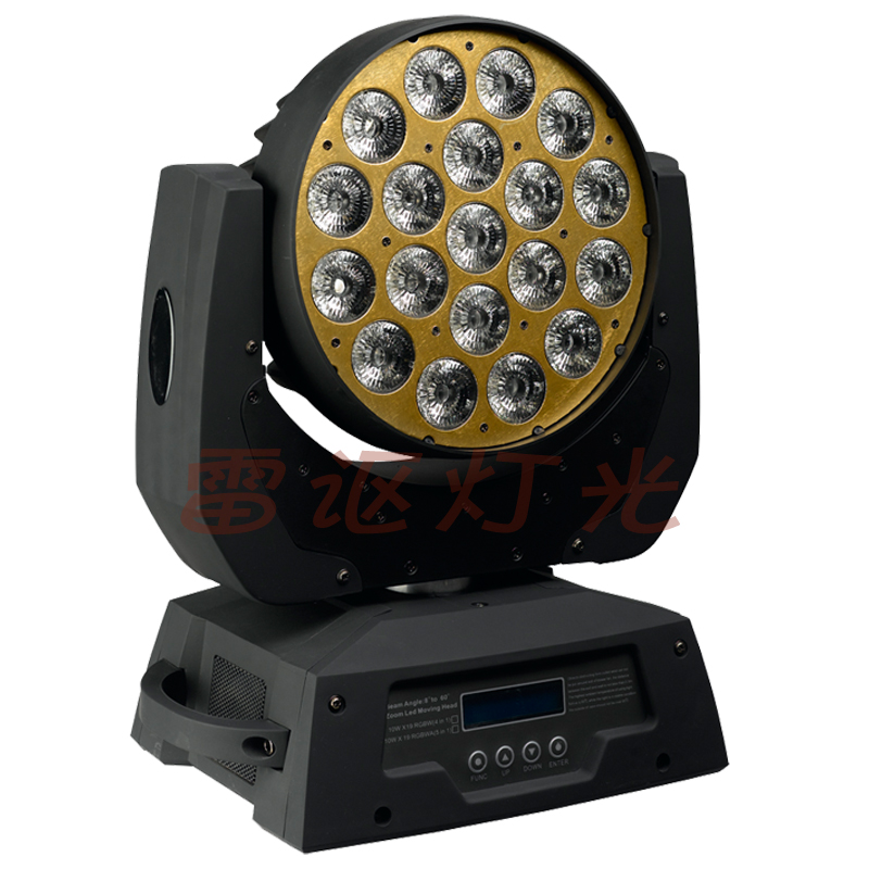 Observing led moving head wash soft light bar stage wedding ktv rooms clubs background lighting