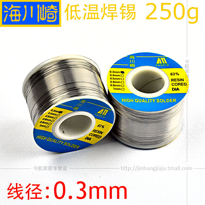 Ocean power kawasaki bef0re they weight 3mm low temperature solder wire soldering iron solder wire solder wire diameter 63/37
