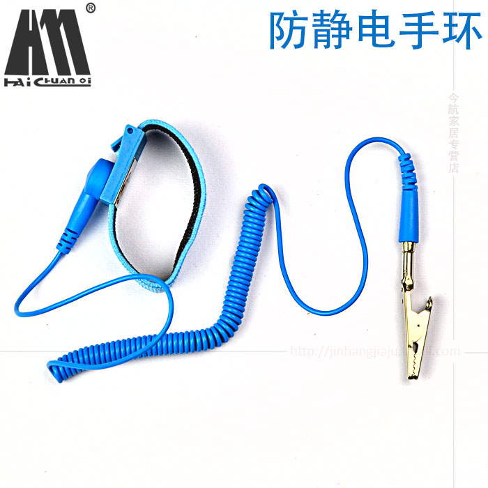 Ocean power kawasaki esd antistatic wrist strap to eliminate static wrist strap antistatic wrist strap wrist strap static rope