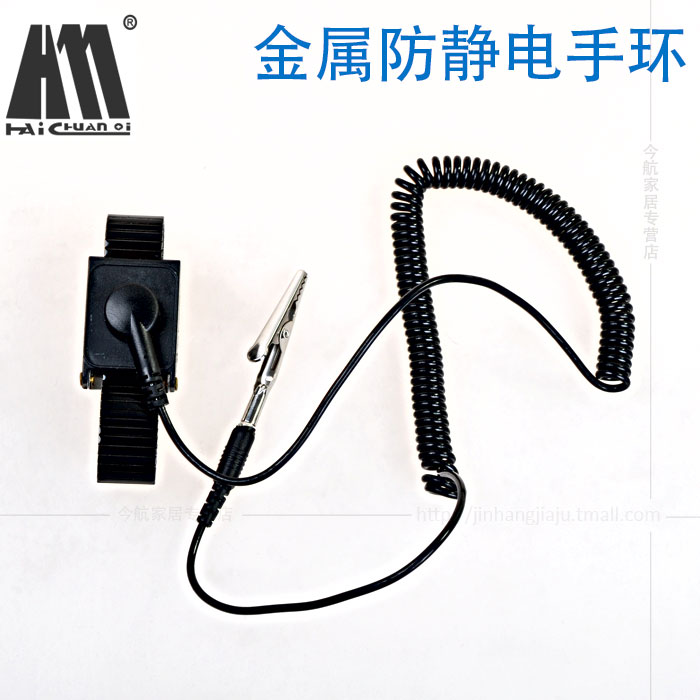 Ocean power kawasaki esd metal static wrist strap to eliminate static wrist strap antistatic wrist strap wrist strap static rope