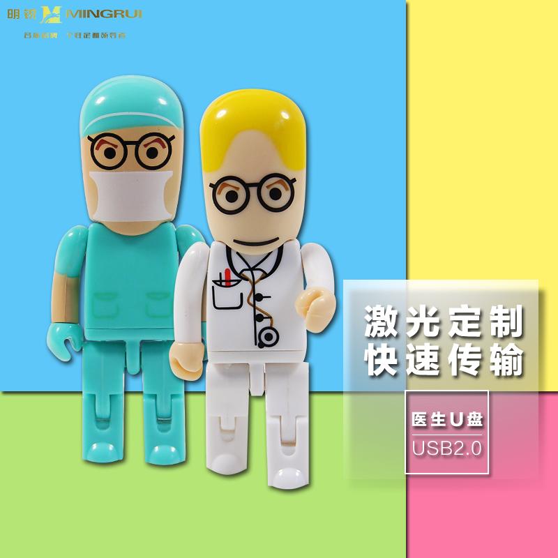 China usb flash disk, china usb flash disk shopping guide at.