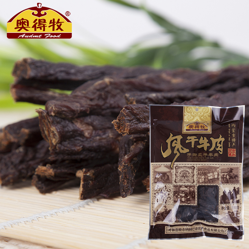 Oder husbandry inner mongolia specialty shredded dried beef jerky all dry super dry beef jerky snack bar snacks 190g