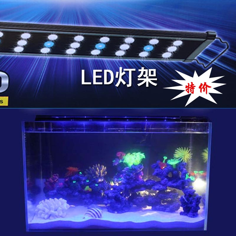 Odyssey led20-40-60- 80cm aquarium fish tank aquarium lighthouse super energy waterweeds telescopic rod