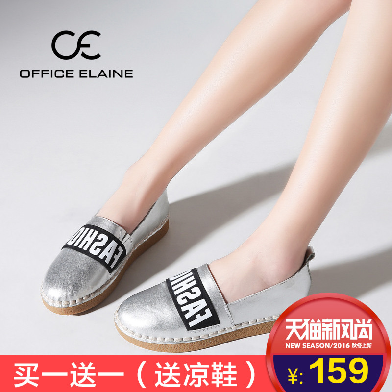 Oe europa 2016 spring leather flat carrefour shoes women shoes shallow mouth round set foot letters casual shoes
