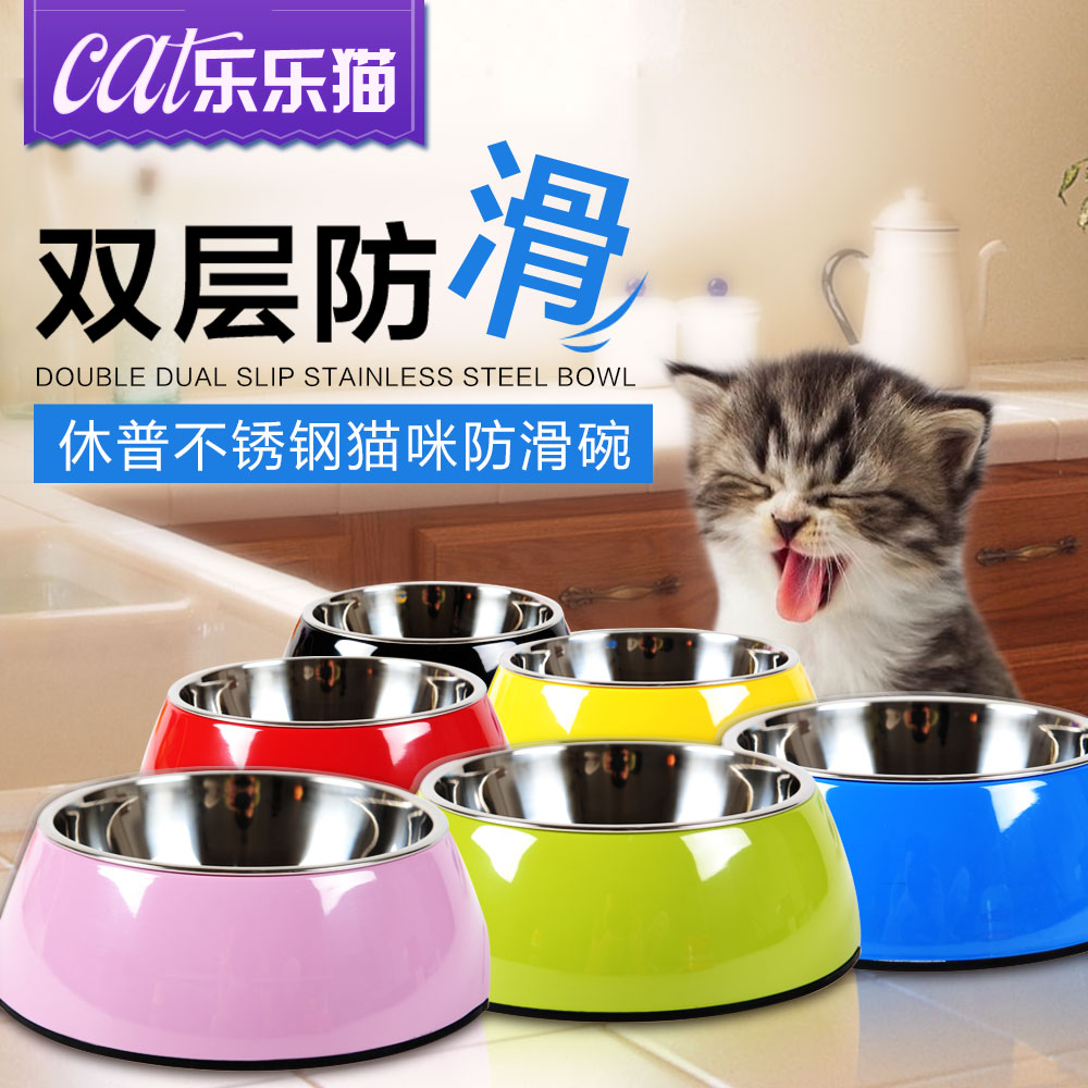 Off cape stainless steel double slip dog bowl cat bowl cat bowl dog bowl dog bowl cat food bowl pet bowl dog bowl cat food bowl cat bowl