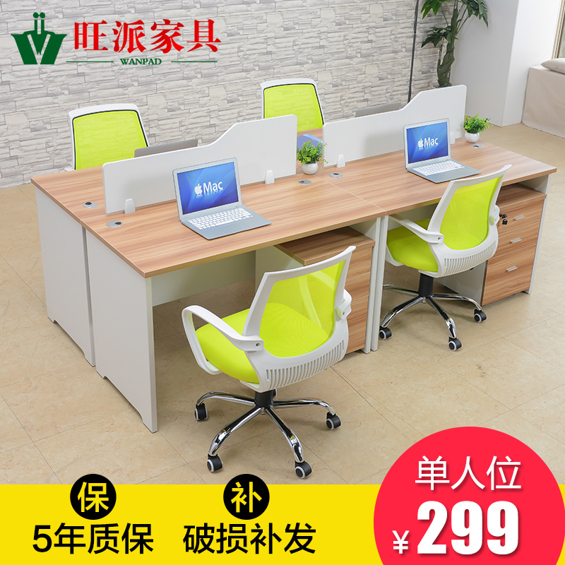 Office furniture and chairs combination desk staff employees work place computer tables and chairs office card bit screen deck