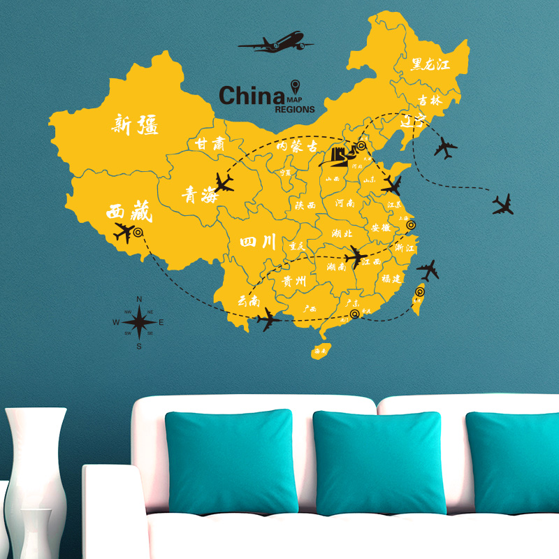 Office inspirational stickers classroom training room room living room decorations chinese map wallpaper adhesive wall unity