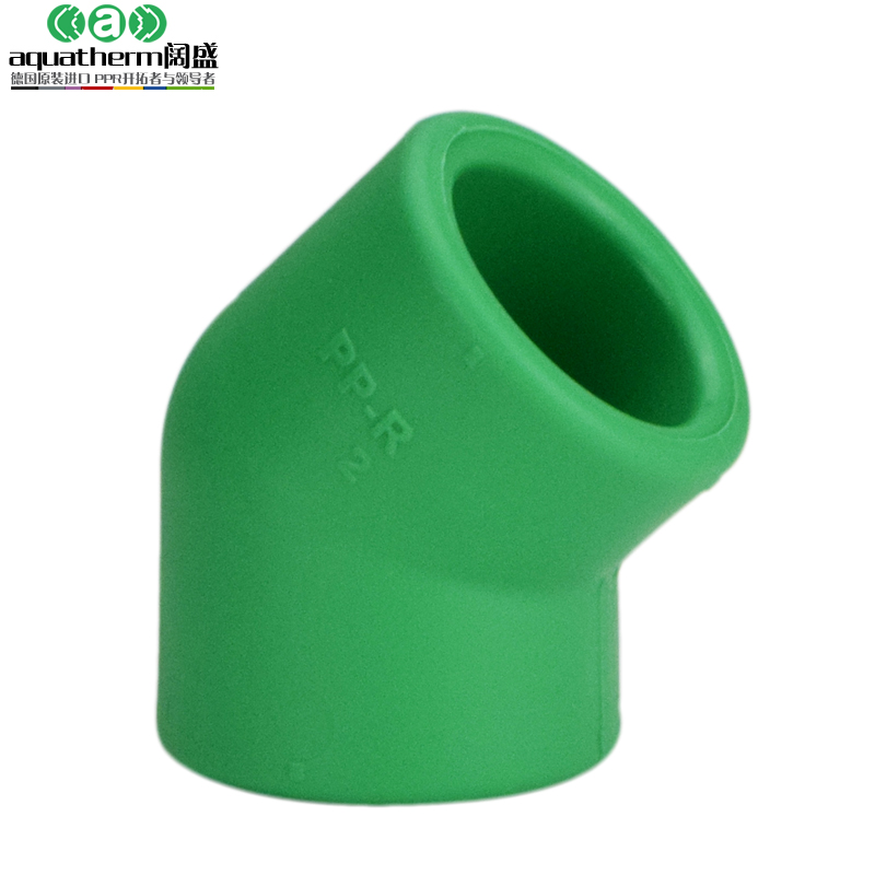 [Official authorization] germany imported aquatherm wide sheng ppr pipe 1 inch 3 2 45 degree elbow