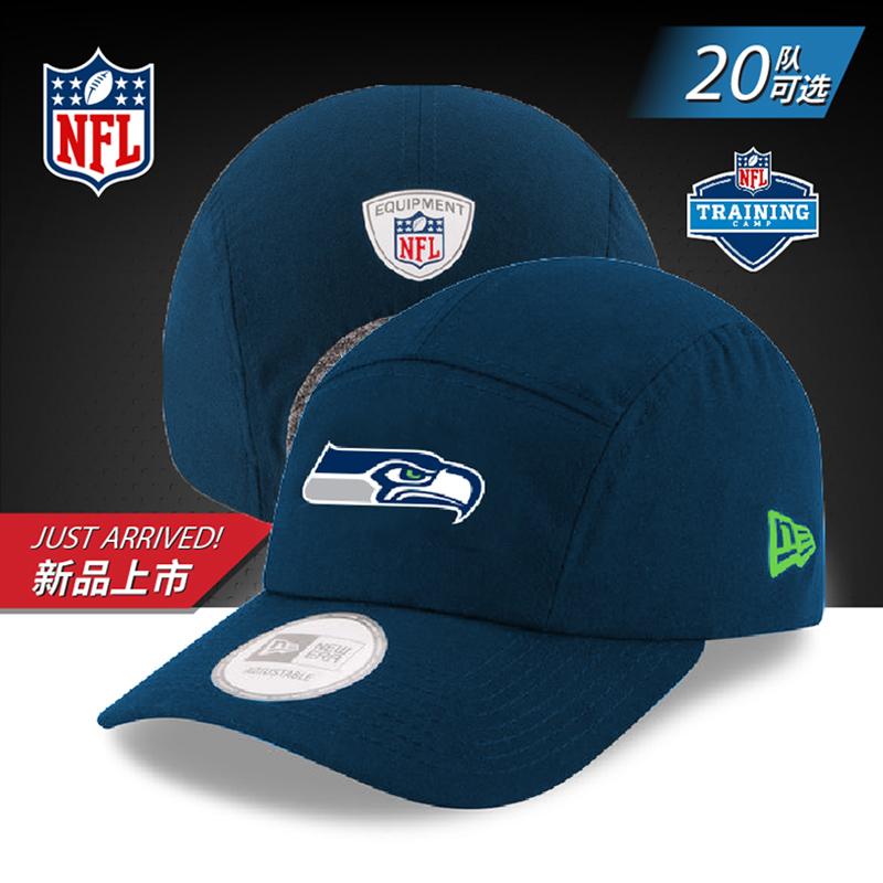 Get Quotations · Official authorized national league nfl 2016New era  wicking sports and leisure cap flat cap sun visor 8c121c1aa