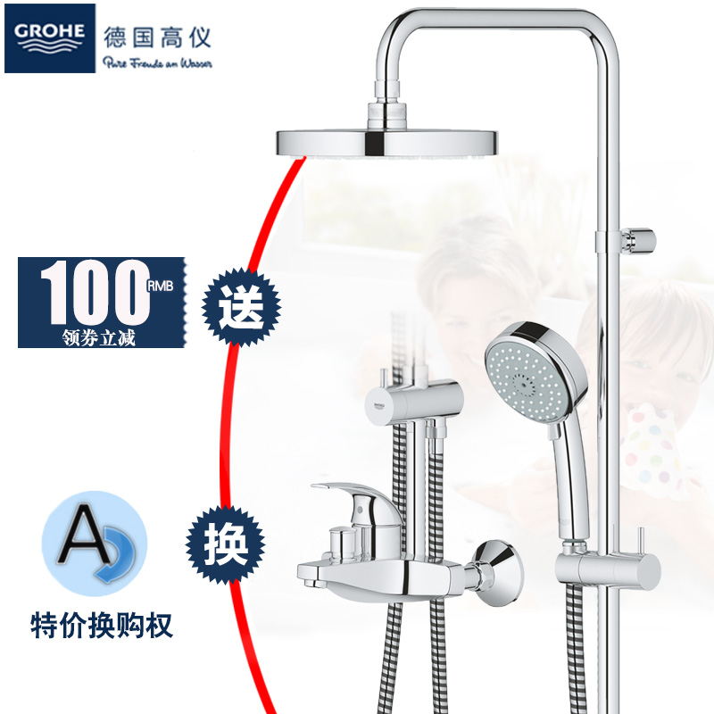 [Official flagship store] imported integrated bathtub oversized top spray shower system and handheld