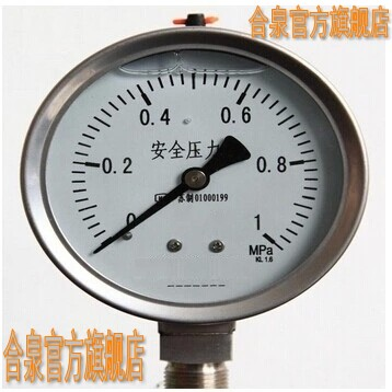 Official flagship storeåæ³, safe stainless steel pressure gauge, taiwan quality, factory direct