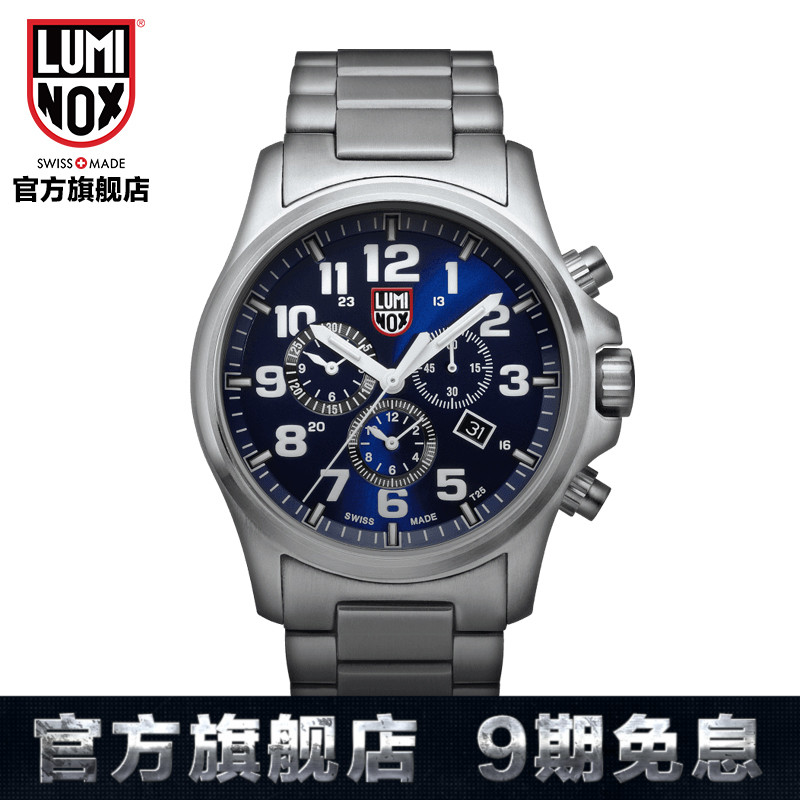 9c547b1024e Get Quotations ·  Official flagship store  when ray miele luminox lu series  waterproof quartz men watch luminous