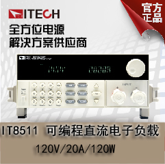 [Official store quality assurance] itech/programmable dc electronic load itech it8511
