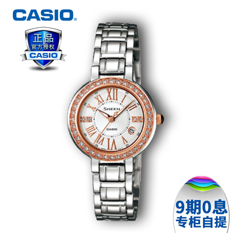 Official unprofor casio watches women fashion steel quartz female table pointer she-4030sg-7a