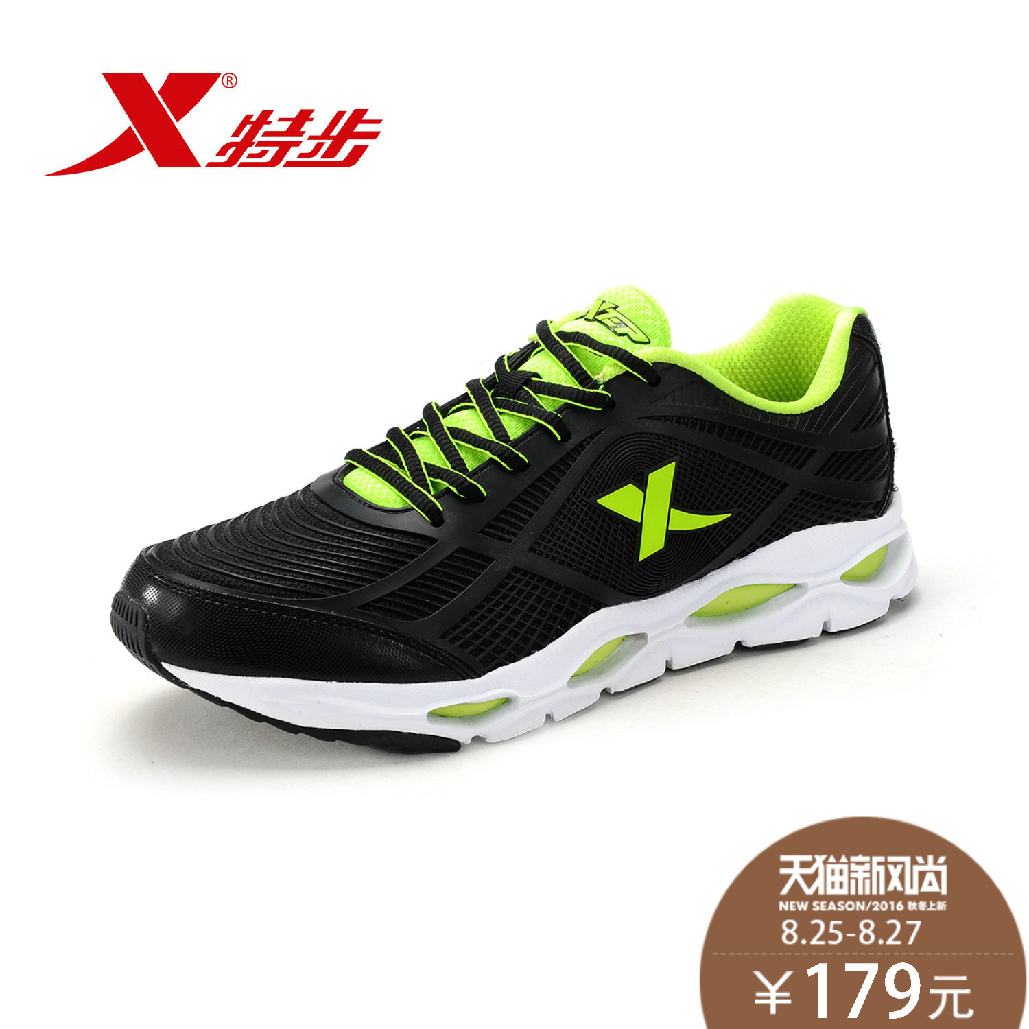[Official] xtep xtep men's summer sports shoes men shoes cushioning breathable mesh running shoes men casual shoes mesh shoes