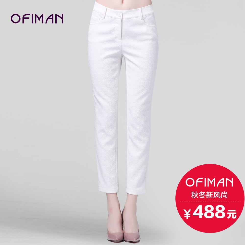 Ofiman奥è²æ¼milky white 2016 spring and autumn women's boutique fashion slim casual long pants