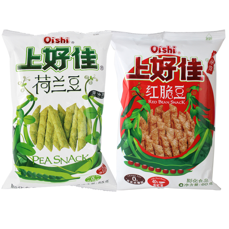 Oishi peas/red boondhi 55g dse-25 bagged zero office casual snacks fried foods are not