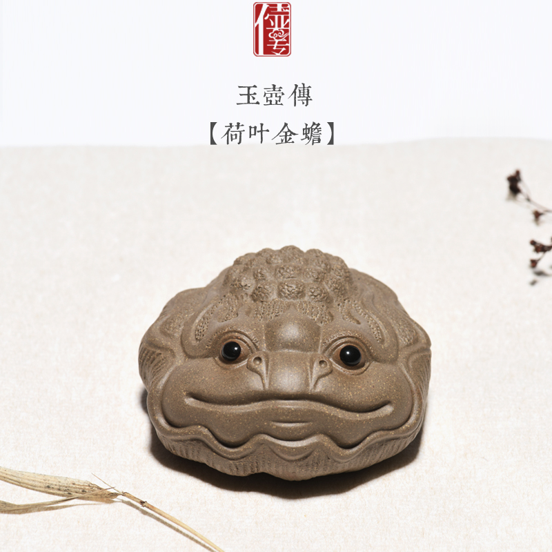 Okho yixing tea boutique pet play tea chuan masters all handmade fine ore green stucco reniforme cause lucky toad