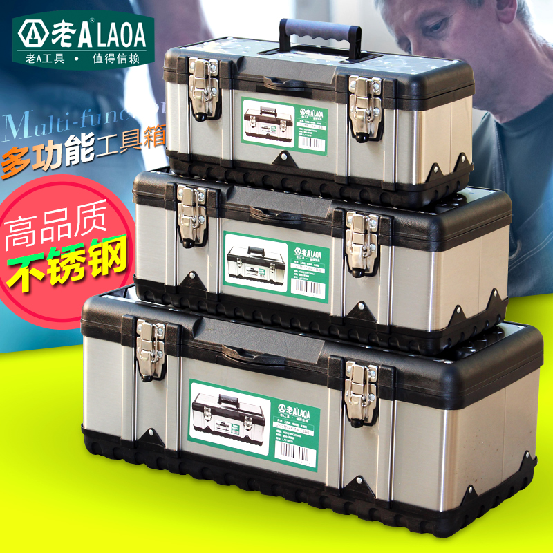 Old a stainless steel double portable tool storage box metal toolbox home repair kit large trumpet