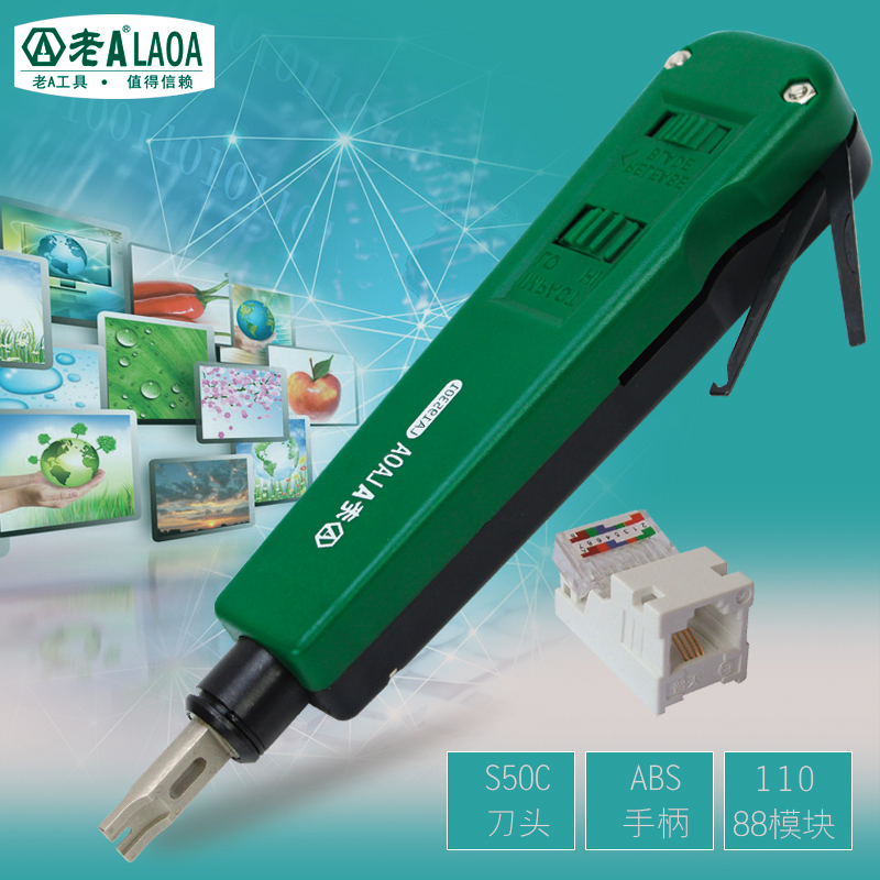 Old a tune force type 110 patch panel network module wire cutter wire pliers telephone line network cable Card line knife