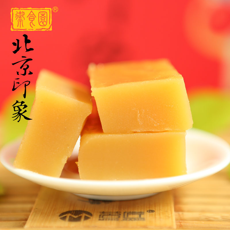 Old beijing snacks beijing specialty royal garden fresh wandou huang 470g characteristics of traditional pastry heart snack