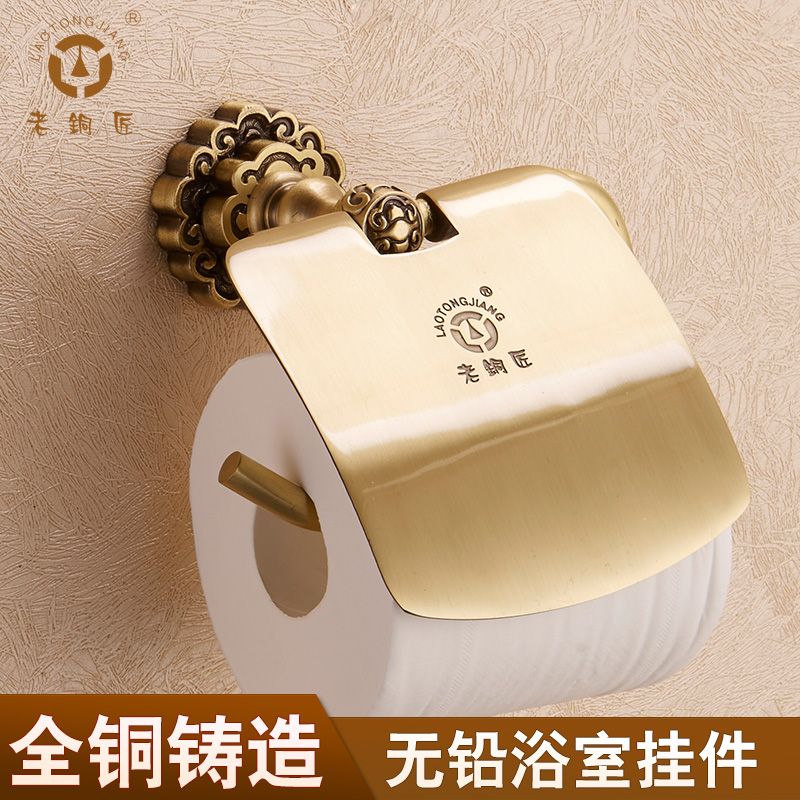 Old coppersmith clouds paragraph european luxury rolls of toilet paper towel racks full of copper bathroom accessories bathroom toilet paper holder GW10703