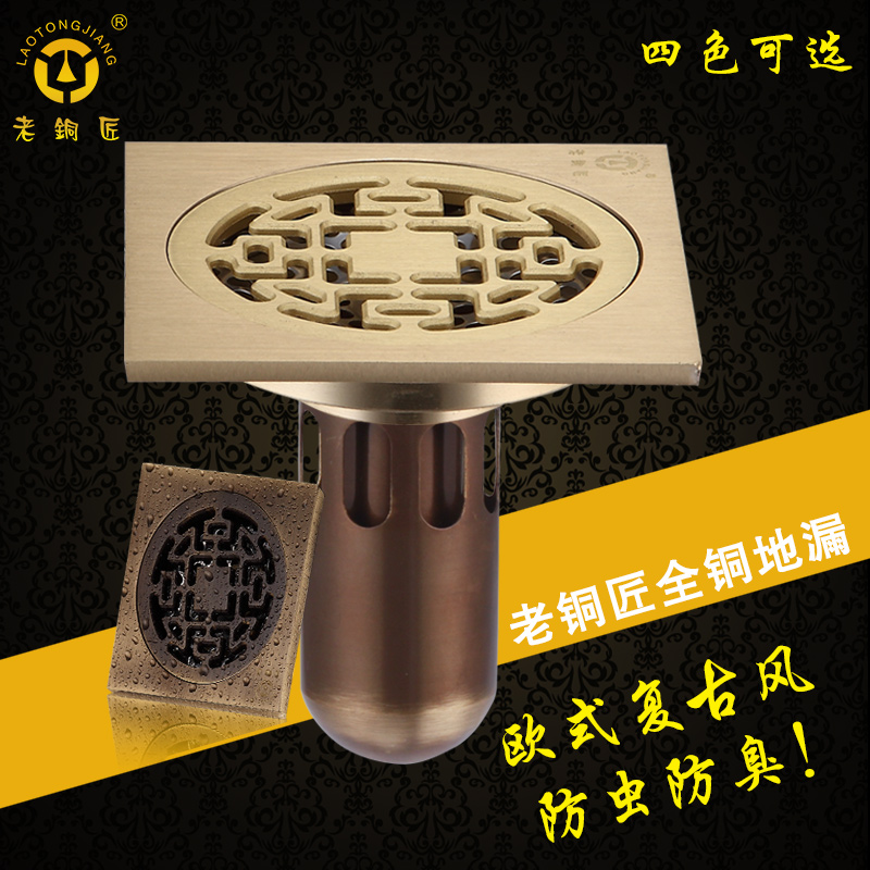 Old coppersmith full copper drain odor floor drain cover stainless floor drain odor floor drain to drain all copper genuine GD10117