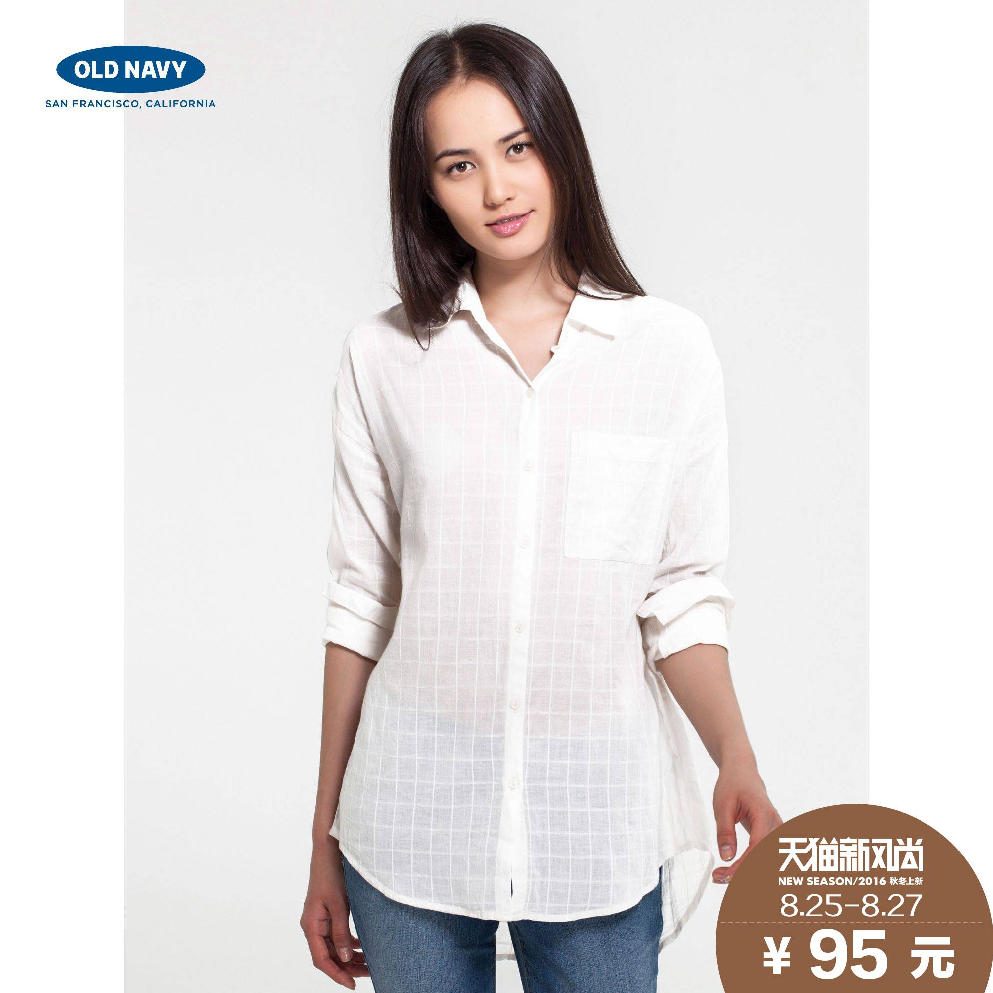 867c1209 Old Navy Ladies Plaid Shirts – EDGE Engineering and Consulting Limited
