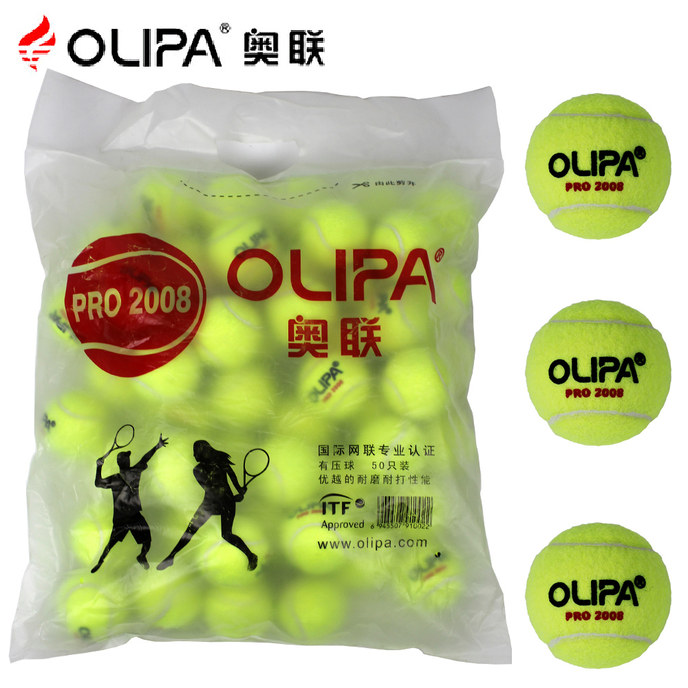 Olipa austrian tennis training tennis bag professional tennis tournament tennis pro2008 imported wool 50 loaded