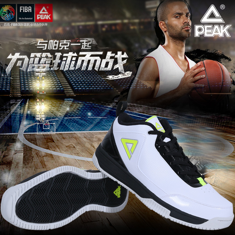 Olympic basketball shoes men to help low reeboks 2016 spring and summer wear and breathable cushioning sports shoes basketball shoes men