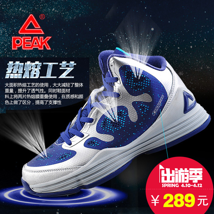 256cbfc2389f53 Get Quotations · Olympic basketball shoes new professional basketball shoes  slip resistant athletic shoes e42281a galaxy series reeboks