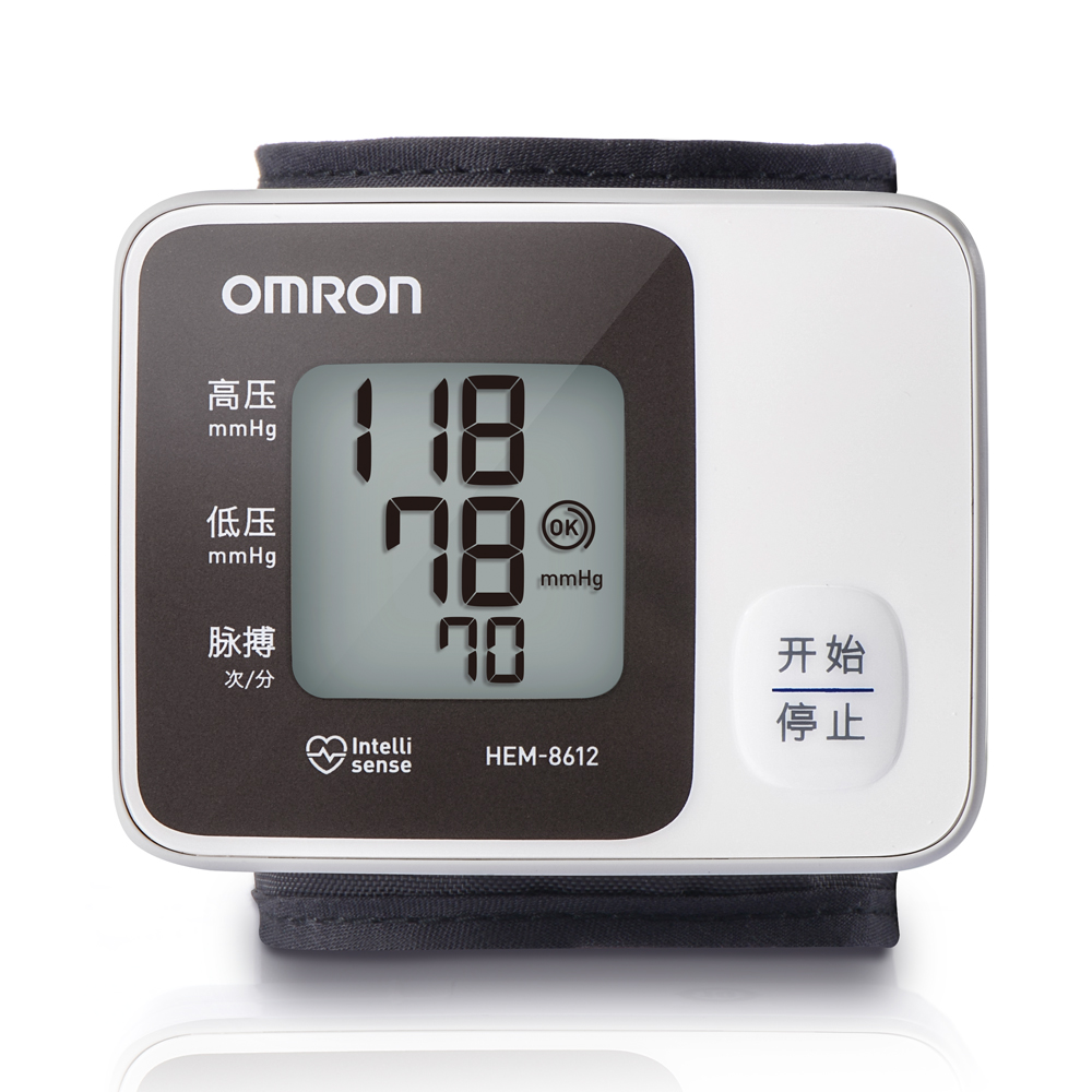 Omron blood pressure monitor wrist blood pressure monitor HEM-8612 automatic home blood pressure measurement instrument