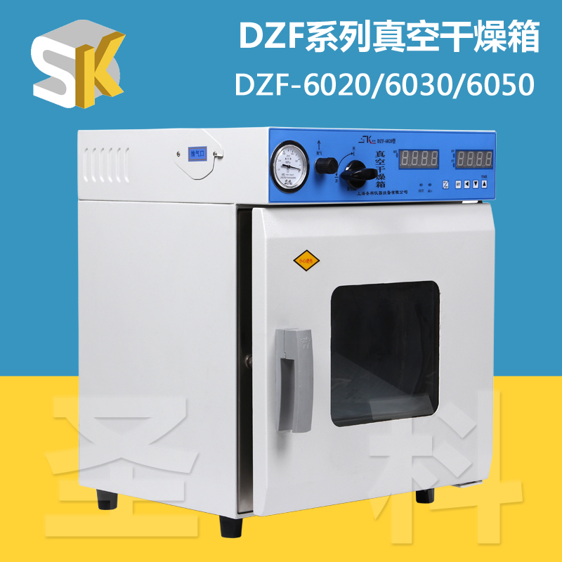 On haisheng ke DZF-6030 vacuum oven/thermostat oven/oven/vacuum oven thermostat