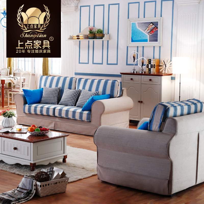 On the point of the living room furniture small apartment washable fabric sofa combination of american country pastoral mediterranean sofa