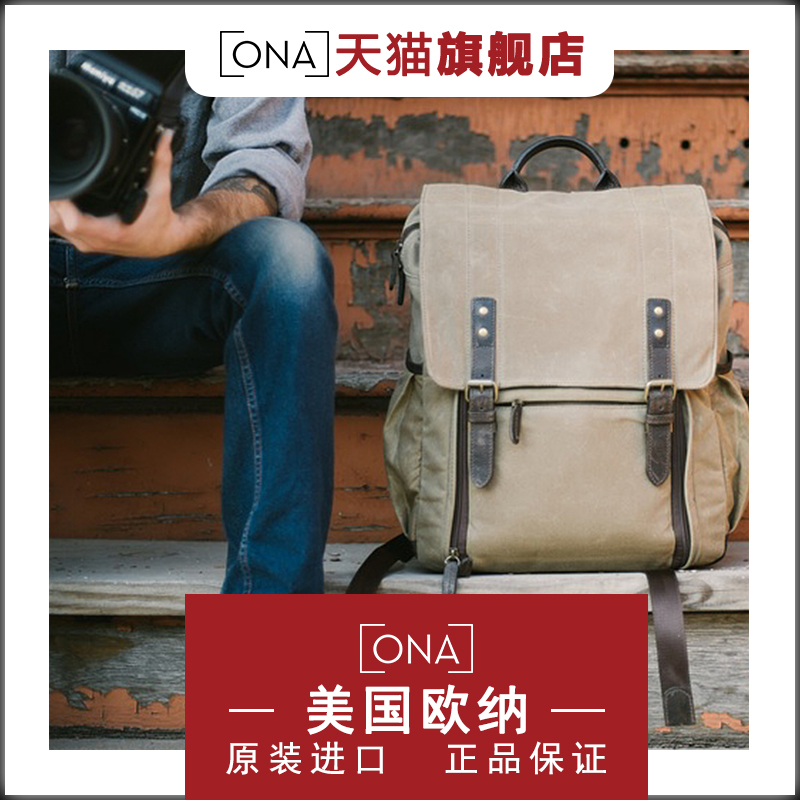 Ona lyonne versatile slr camera bag camera bag outdoor professional photography backpack shoulder bag large capacity bag