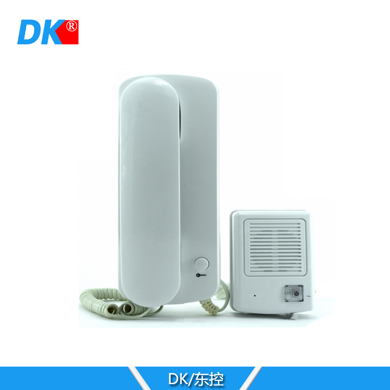 One pair of building intercom intercom telephone equipment intelligent call system wired intercom doorbell nonvisual