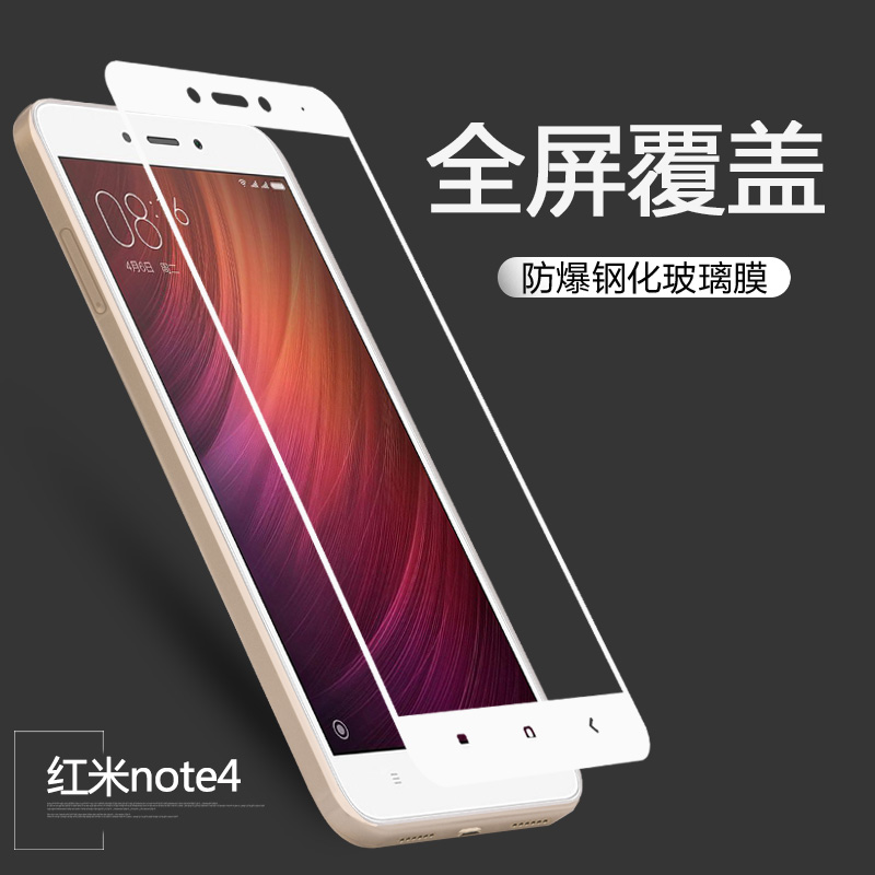 One song note4 tempered steel membrane film red rice red rice tempered steel foil fullscreen tempered glass membrane film note4 note4 popular brands