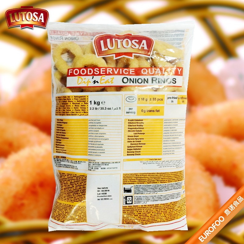 Onion Rings Belgium Imported 1kg Of Frozen French Fries French Fries Fried Potato Cake Potato Ring