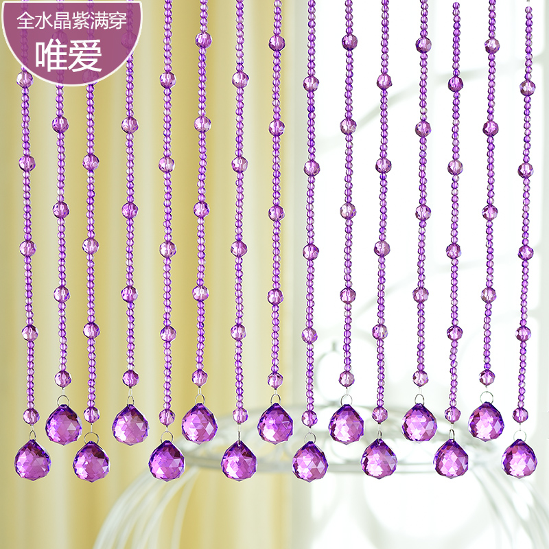 Only love crystal bead curtain living room bedroom feng shui curtain curtain hanging new curtains hanging off the entrance curtain curtain and a half bathroom