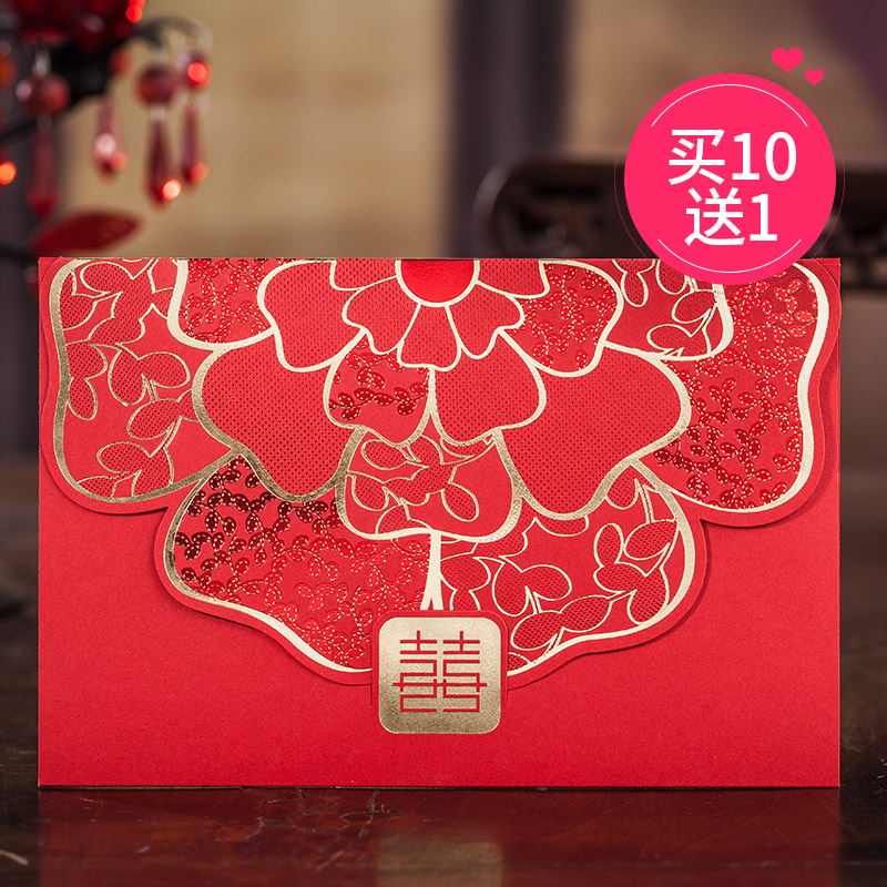 Only simei creative wedding invitation wedding invitations wedding invitations with triple gilt hollow chinese custom stickers hi 2016