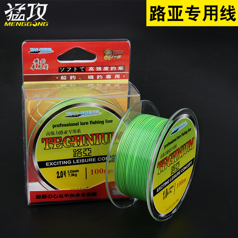 Onslaught of horsepower lures dedicated line fishing line fishing line fishing main import original suit 100 flamini long line fishing line pe line
