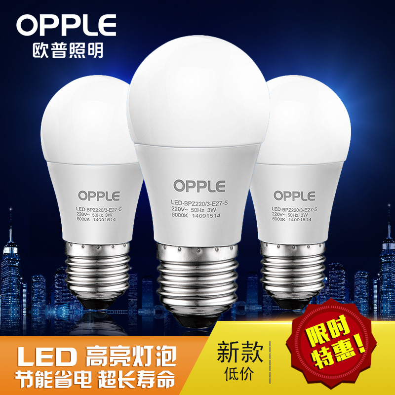 Op led bulb e14/e27 screw size lamp3W3.5W9W bulb high power energy saving lamp beads highlighted