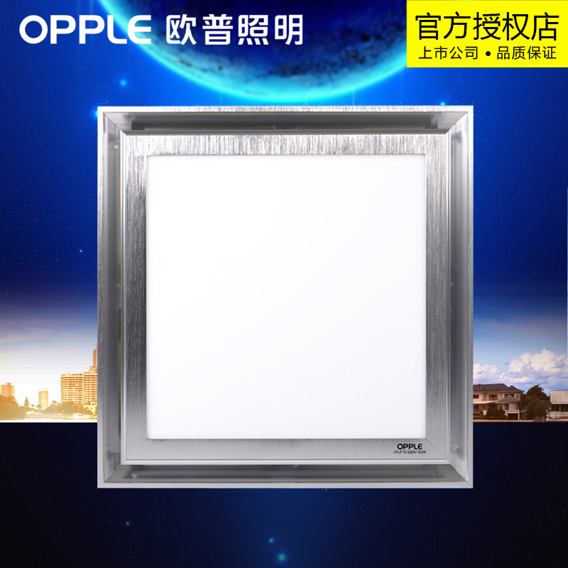 Op lighting led lighting integrated ceiling fan ventilator fan kitchen exhaust fan ventilation lighting combo