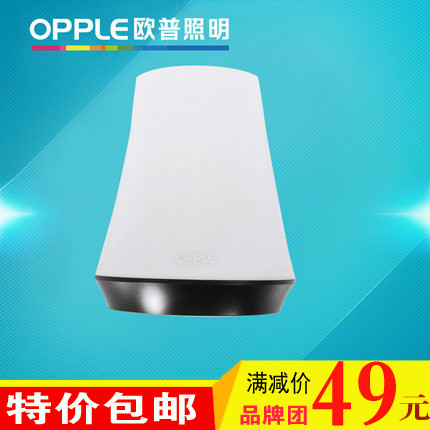 Op lighting led wall lamp bedside lamp lighting fixtures acrylic wall lights mb160 bamboo products