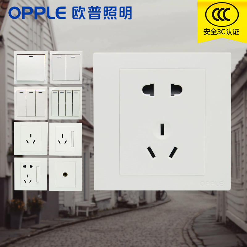 Op lighting switch socket set p01 86 type an open two open switch panel two tv pc plug seat white