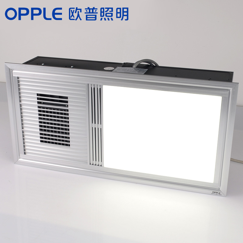 Op yuba yuba led lighting integrated ceiling yuba gold tube warm wind speed multifunction triple yuba