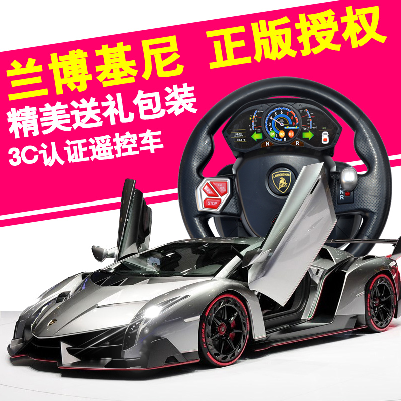 Open the door lamborghini steering wheel remote control car remote control car charging move boy children toy car mold