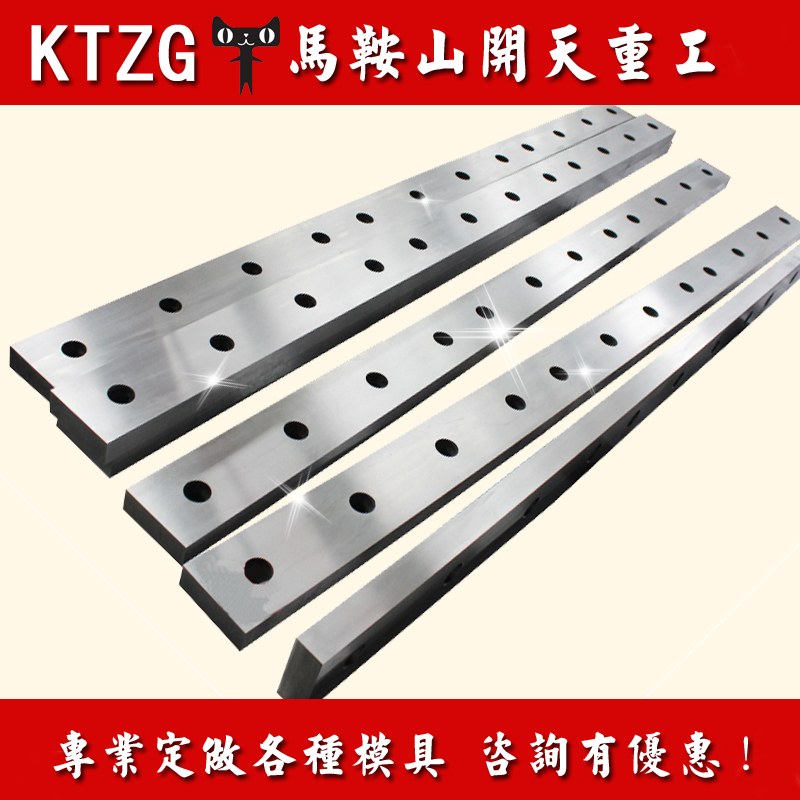[Opening day ktzg heavy] mechanical shearing machine shearing machine up and down the blade and cutting board grid complete