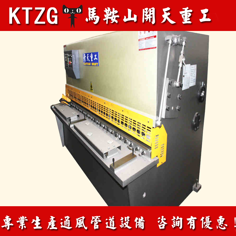 [Opening day ktzg heavy] tilting hydraulic shears